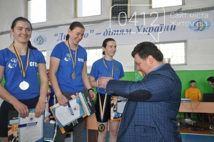 У Житомирі проходить Чемпіонат та Кубок України з гирьового спорту, фото-7