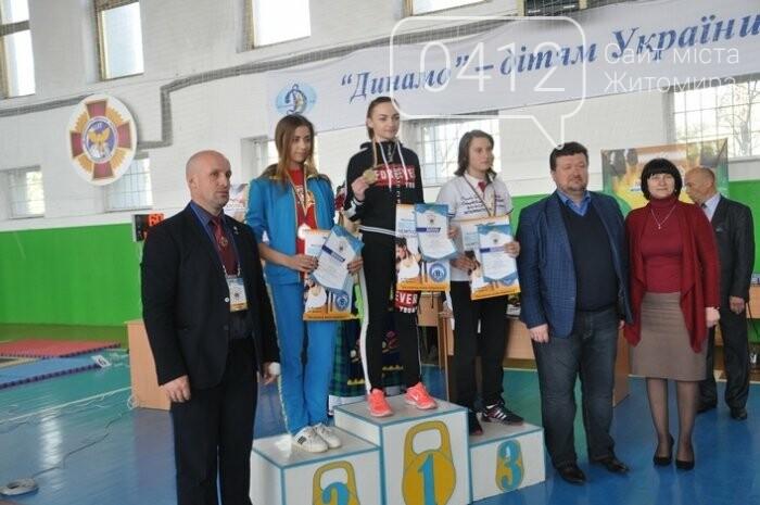 У Житомирі проходить Чемпіонат та Кубок України з гирьового спорту, фото-8