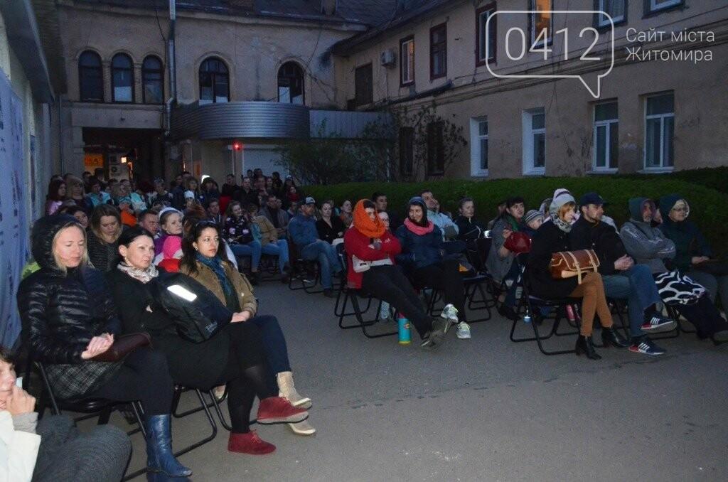 """У Житомирі презентували """"вуличний кінотеатр"""", фото-8"""