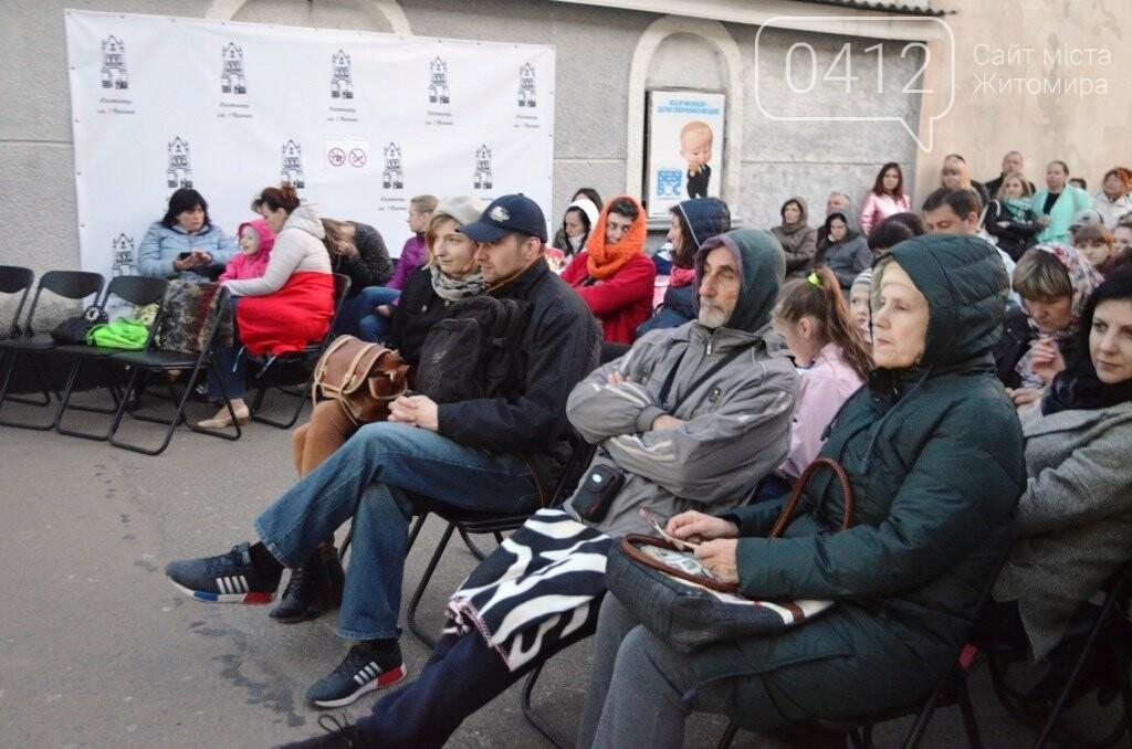 """У Житомирі презентували """"вуличний кінотеатр"""", фото-7"""