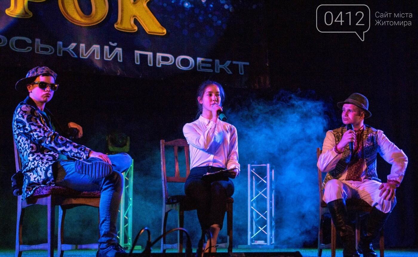 """У Житомирі провели щорічну молодіжну патріотично-мистецьку акцію """"Я люблю Україну свою-2018"""", фото-17"""