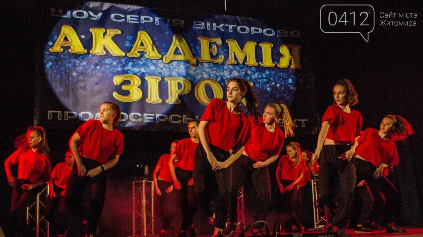 """У Житомирі провели щорічну молодіжну патріотично-мистецьку акцію """"Я люблю Україну свою-2018"""", фото-9"""