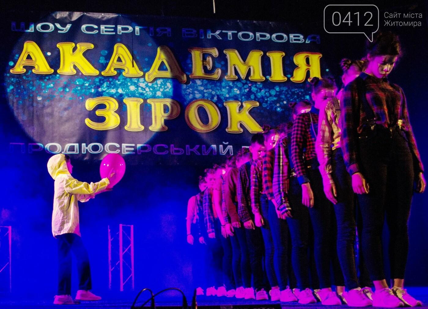 """У Житомирі провели щорічну молодіжну патріотично-мистецьку акцію """"Я люблю Україну свою-2018"""", фото-19"""