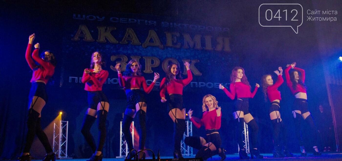 """У Житомирі провели щорічну молодіжну патріотично-мистецьку акцію """"Я люблю Україну свою-2018"""", фото-13"""