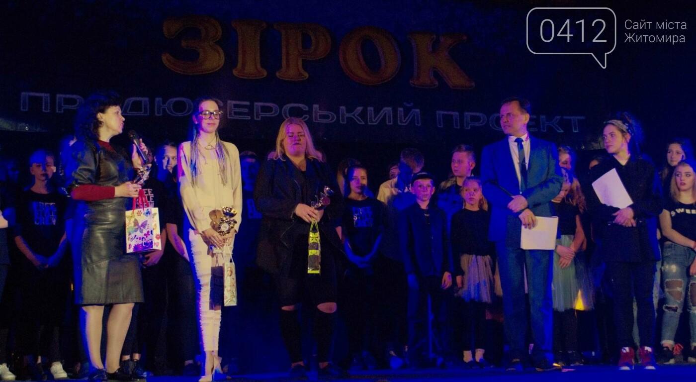 """У Житомирі провели щорічну молодіжну патріотично-мистецьку акцію """"Я люблю Україну свою-2018"""", фото-22"""