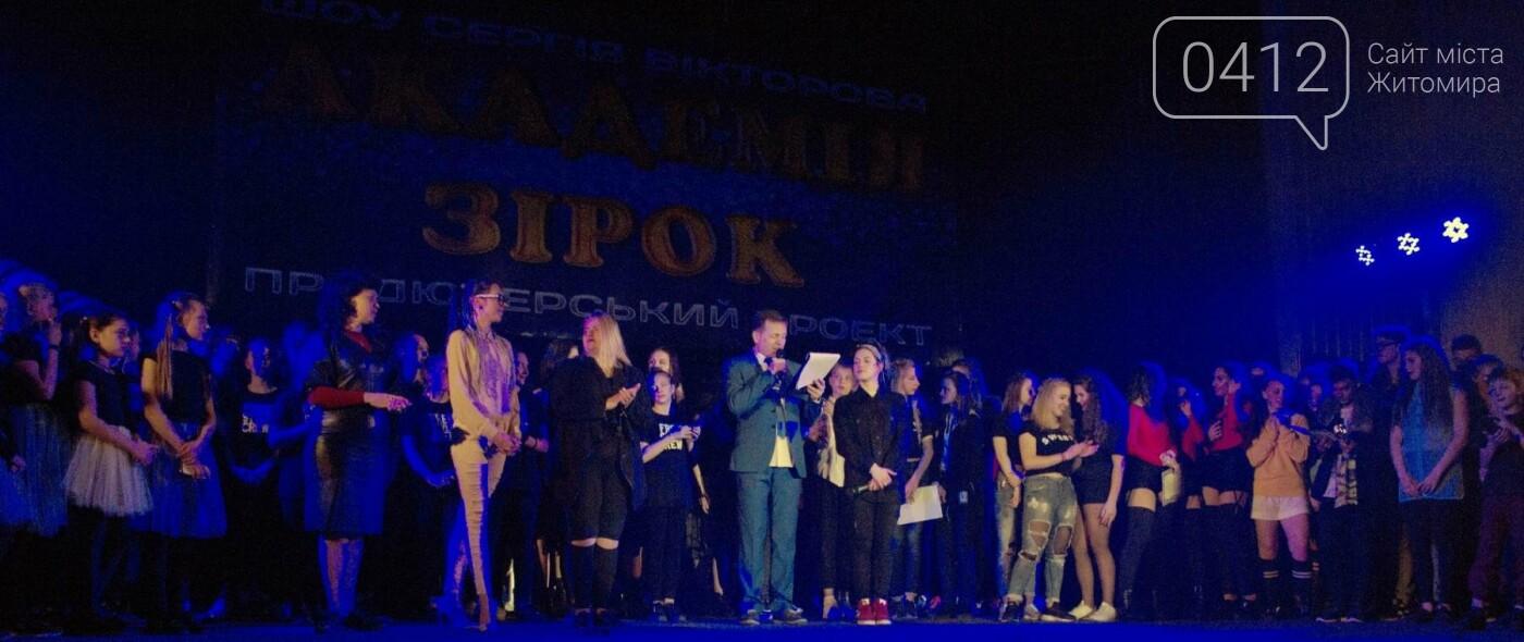 """У Житомирі провели щорічну молодіжну патріотично-мистецьку акцію """"Я люблю Україну свою-2018"""", фото-5"""