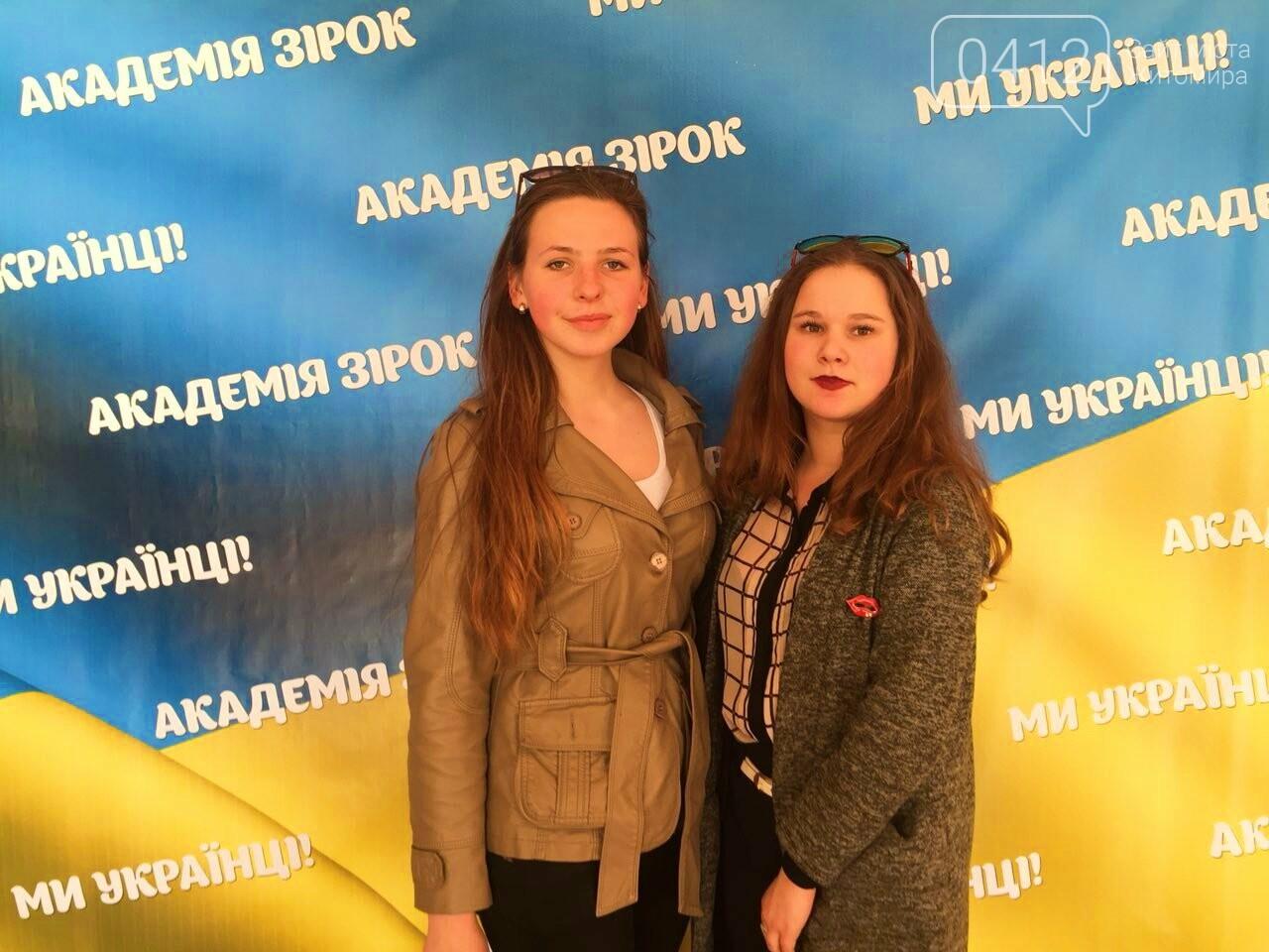 """У Житомирі провели щорічну молодіжну патріотично-мистецьку акцію """"Я люблю Україну свою-2018"""", фото-27"""