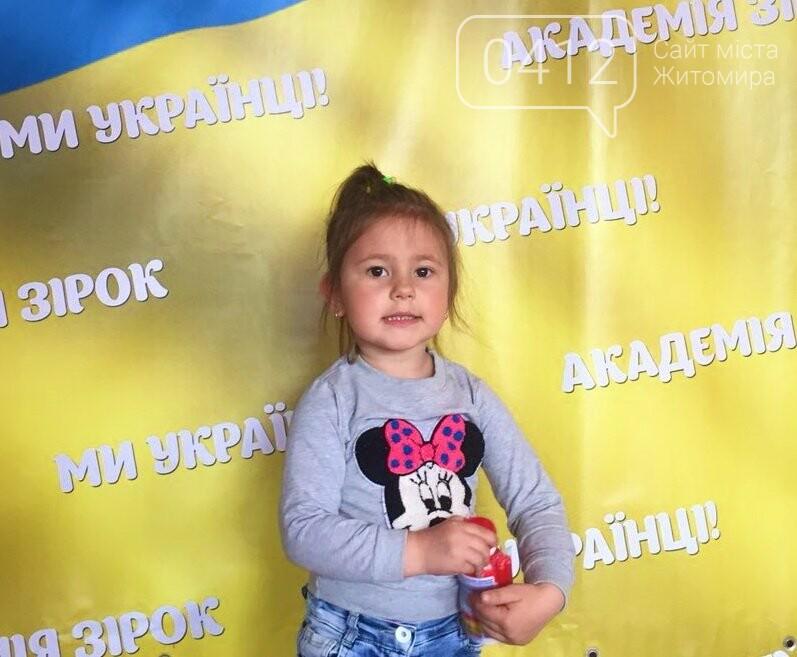 """У Житомирі провели щорічну молодіжну патріотично-мистецьку акцію """"Я люблю Україну свою-2018"""", фото-24"""
