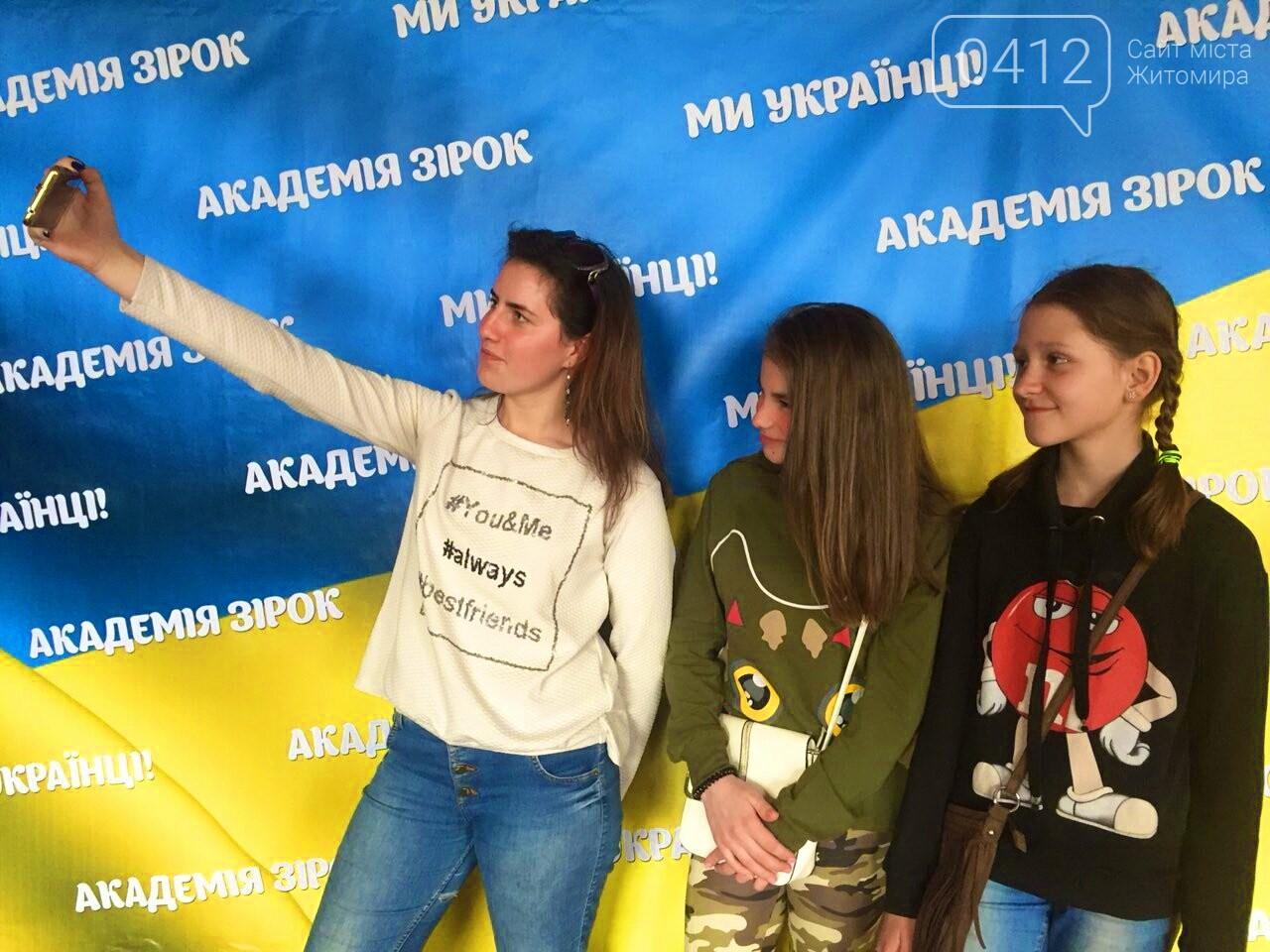 """У Житомирі провели щорічну молодіжну патріотично-мистецьку акцію """"Я люблю Україну свою-2018"""", фото-29"""