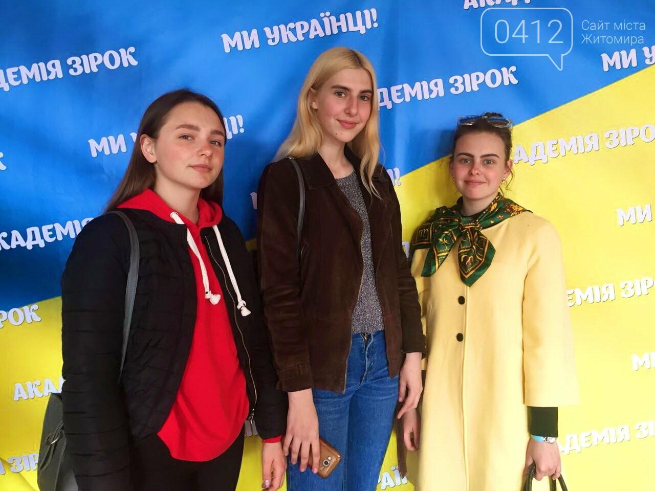 """У Житомирі провели щорічну молодіжну патріотично-мистецьку акцію """"Я люблю Україну свою-2018"""", фото-30"""