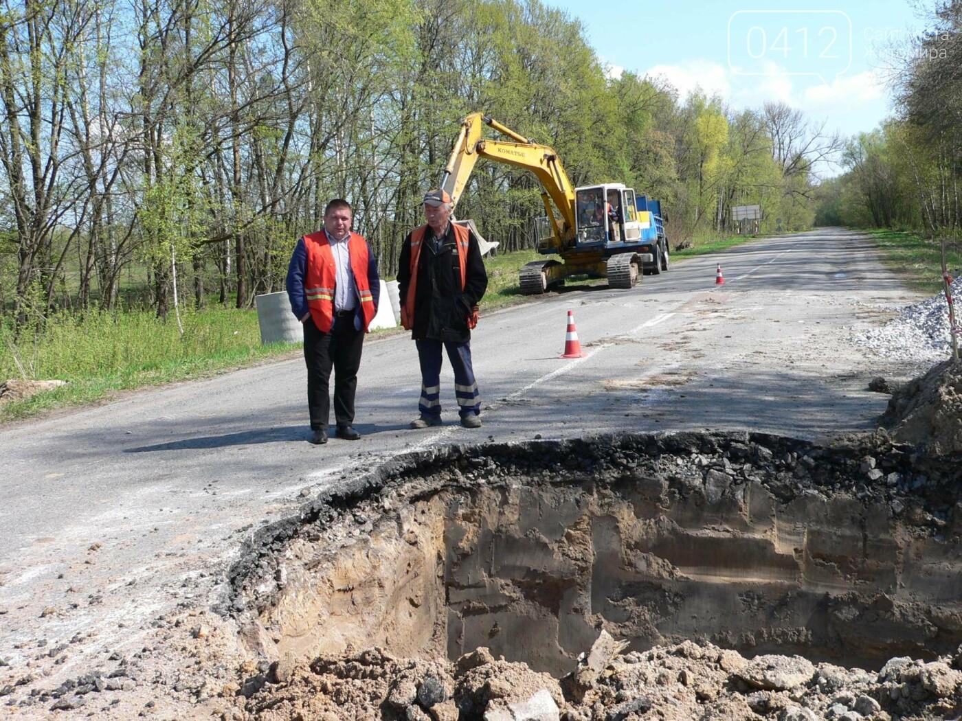 Продовжуються роботи з капремонту на ділянках шляху Р-49 Васьковичі - Шепетівка, фото-2