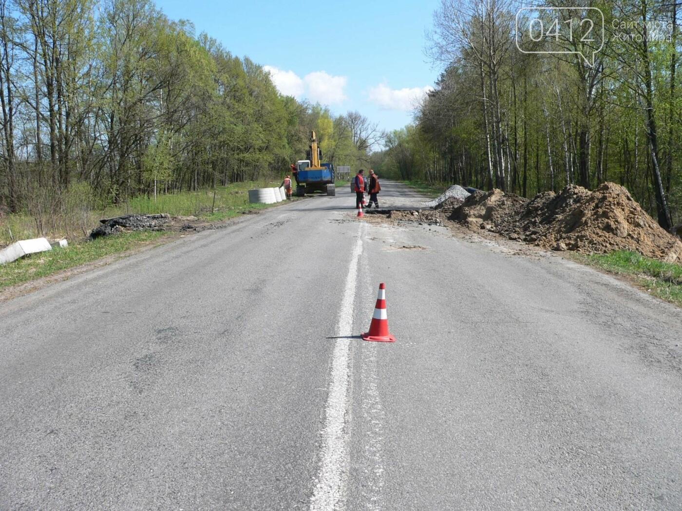 Продовжуються роботи з капремонту на ділянках шляху Р-49 Васьковичі - Шепетівка, фото-4