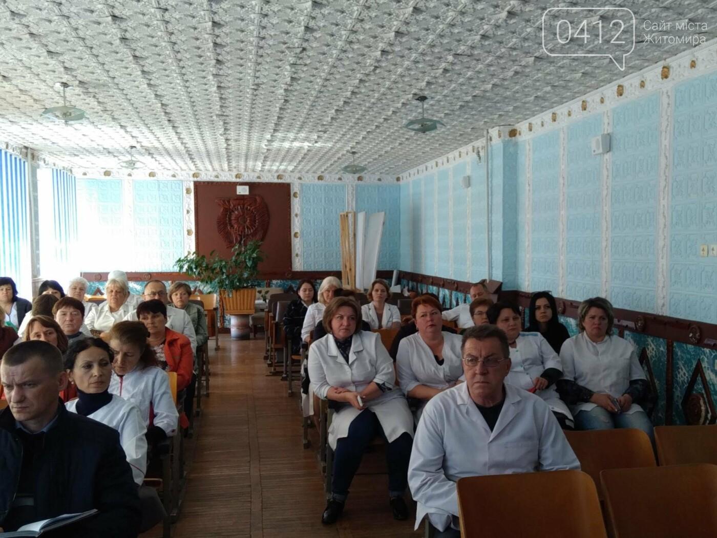 У Радомишльському та Малинському районах лікарі-онкологи провели профілактичні огляди, фото-1