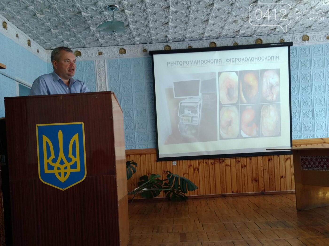 У Радомишльському та Малинському районах лікарі-онкологи провели профілактичні огляди, фото-2