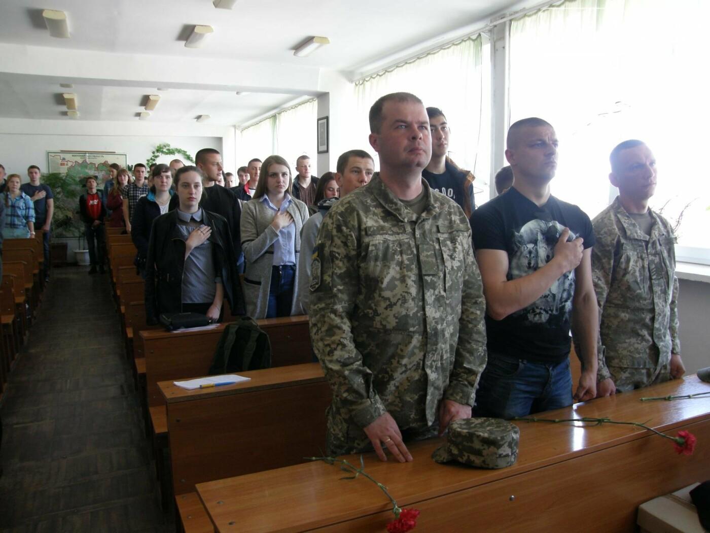 У ЖНАЕУ вшанували пам'ять загиблих у зоні проведення АТО захисників, фото-3