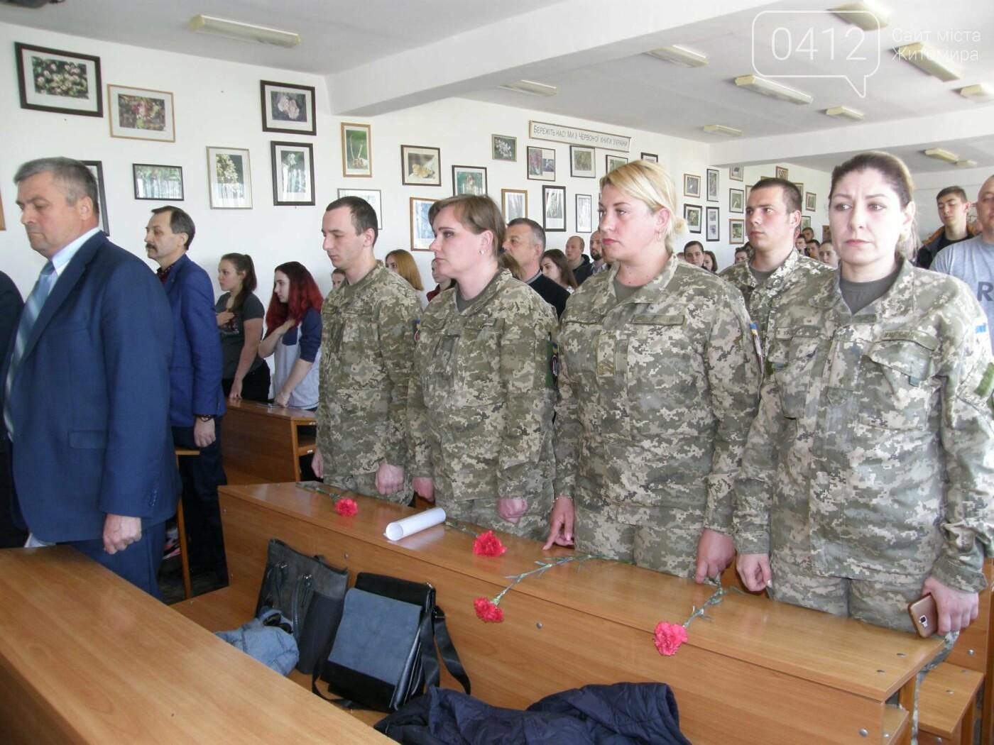 У ЖНАЕУ вшанували пам'ять загиблих у зоні проведення АТО захисників, фото-2