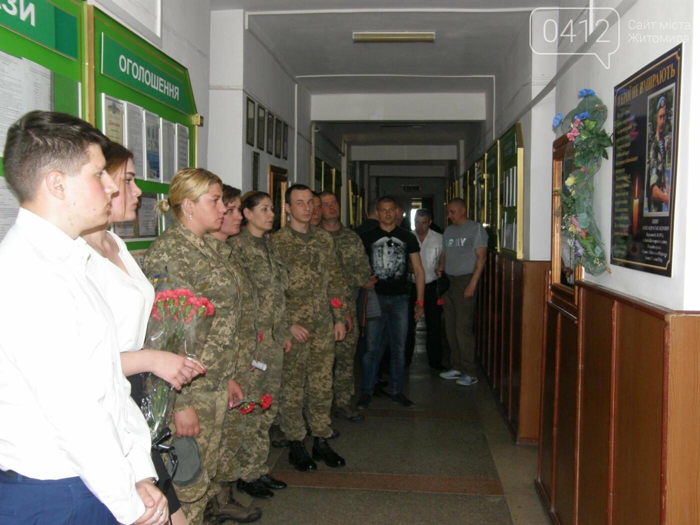 У ЖНАЕУ вшанували пам'ять загиблих у зоні проведення АТО захисників, фото-9