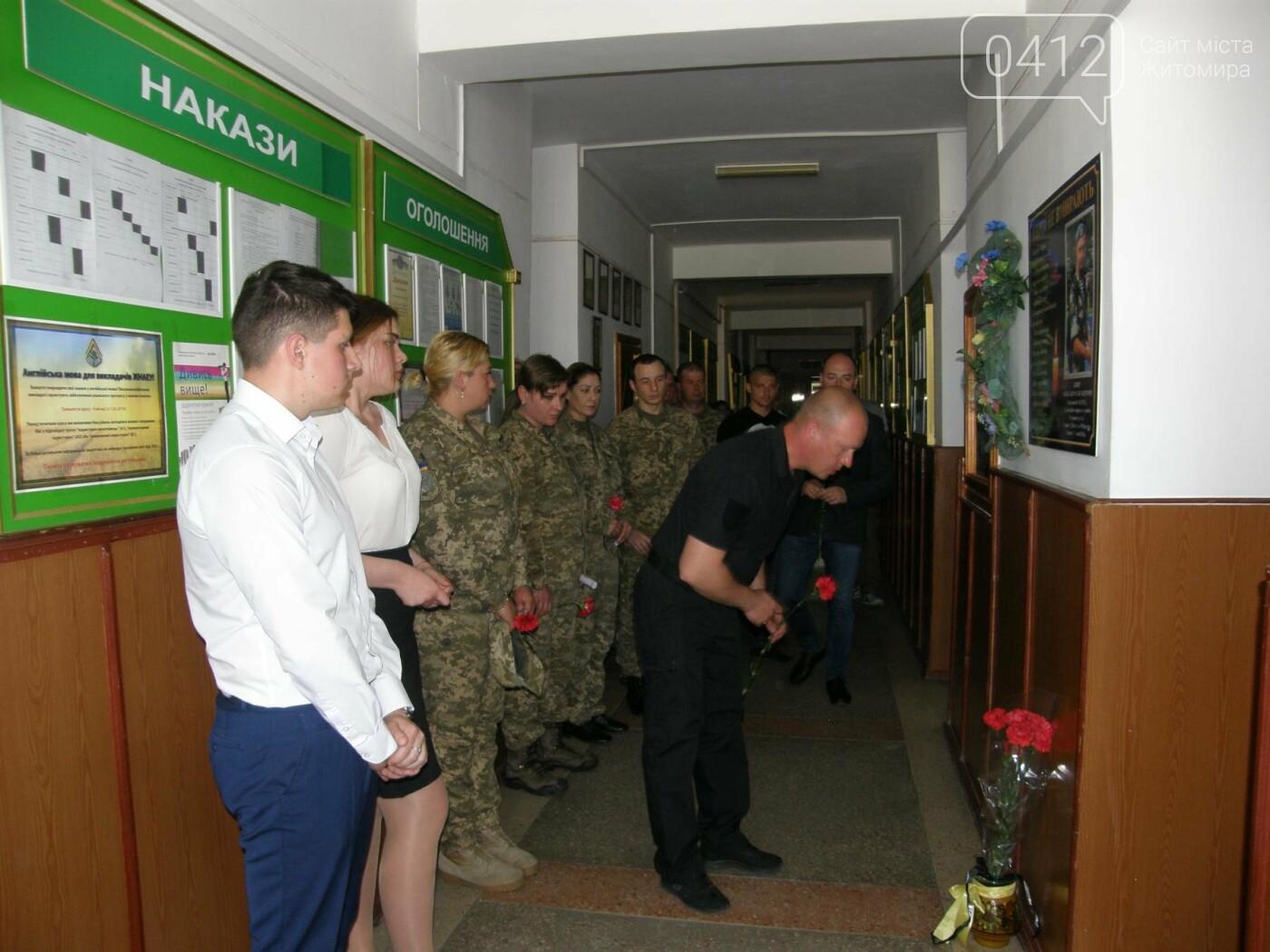 У ЖНАЕУ вшанували пам'ять загиблих у зоні проведення АТО захисників, фото-7