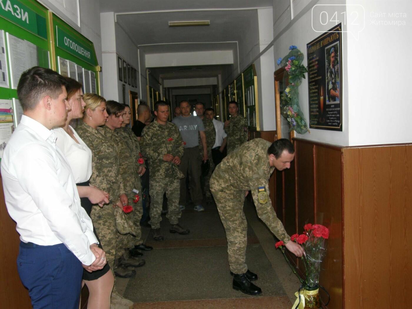 У ЖНАЕУ вшанували пам'ять загиблих у зоні проведення АТО захисників, фото-11