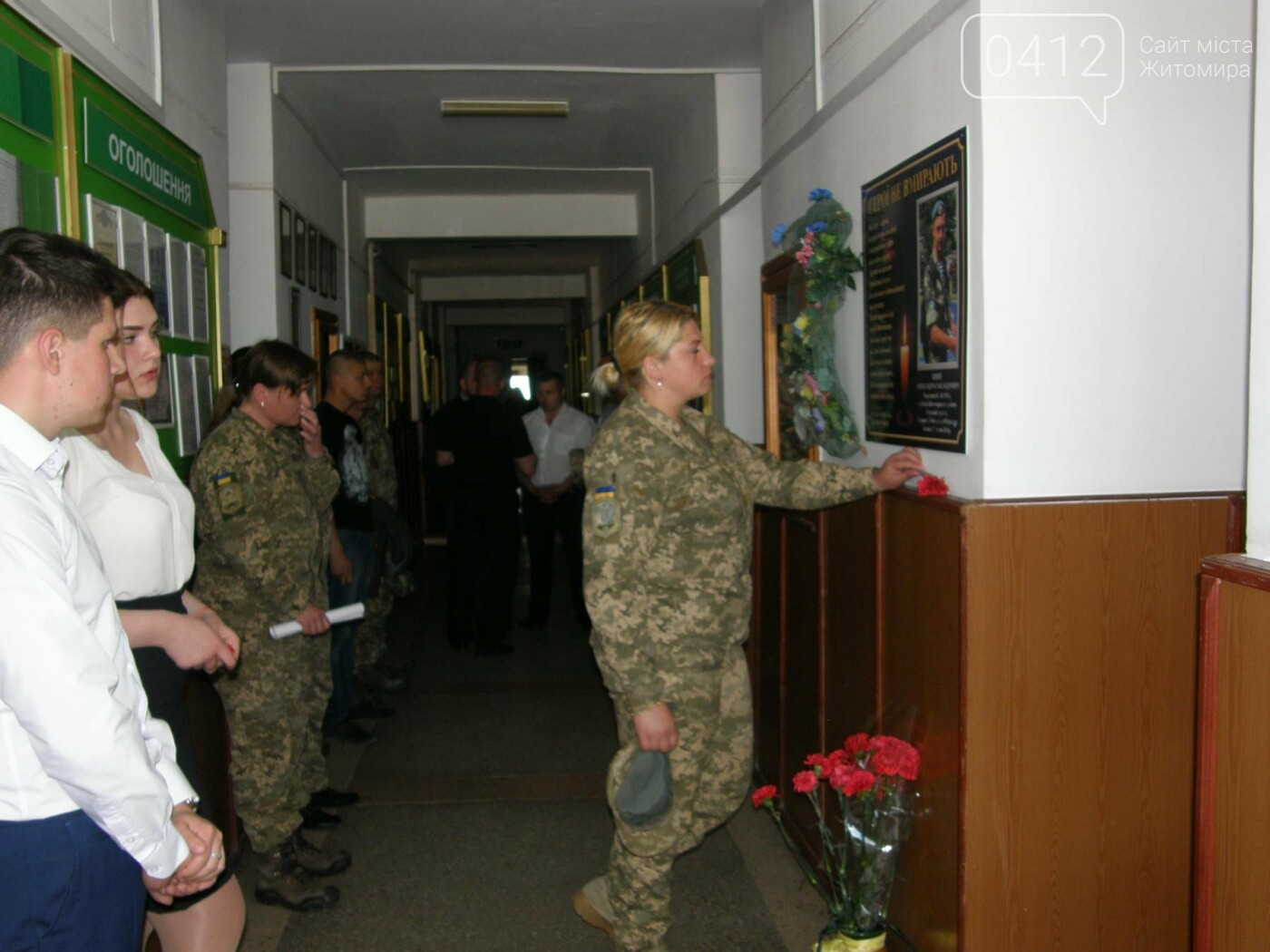 У ЖНАЕУ вшанували пам'ять загиблих у зоні проведення АТО захисників, фото-12