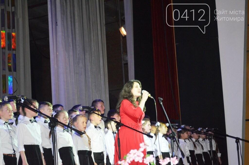 У Житомирі відбувться гала-концерт учнів та викладачів музичних шкіл міста, фото-2