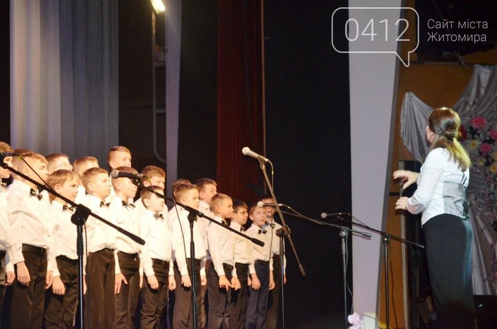 У Житомирі відбувться гала-концерт учнів та викладачів музичних шкіл міста, фото-3