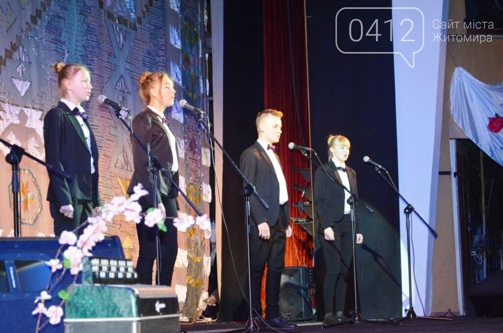 У Житомирі відбувться гала-концерт учнів та викладачів музичних шкіл міста, фото-6