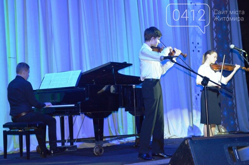 У Житомирі відбувться гала-концерт учнів та викладачів музичних шкіл міста, фото-7