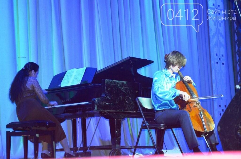 У Житомирі відбувться гала-концерт учнів та викладачів музичних шкіл міста, фото-8