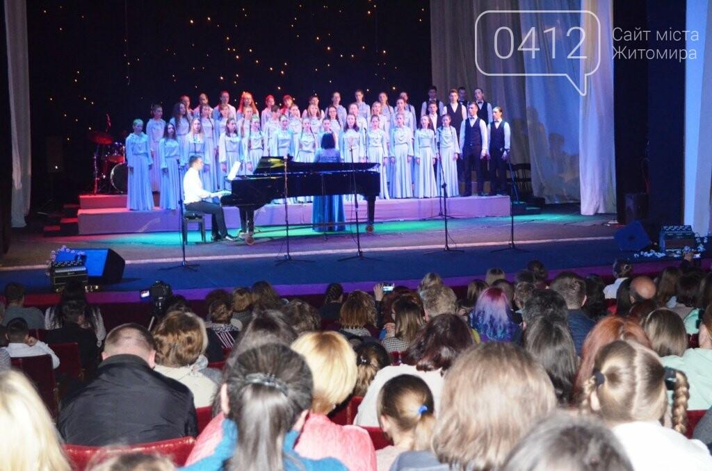 У Житомирі відбувться гала-концерт учнів та викладачів музичних шкіл міста, фото-10