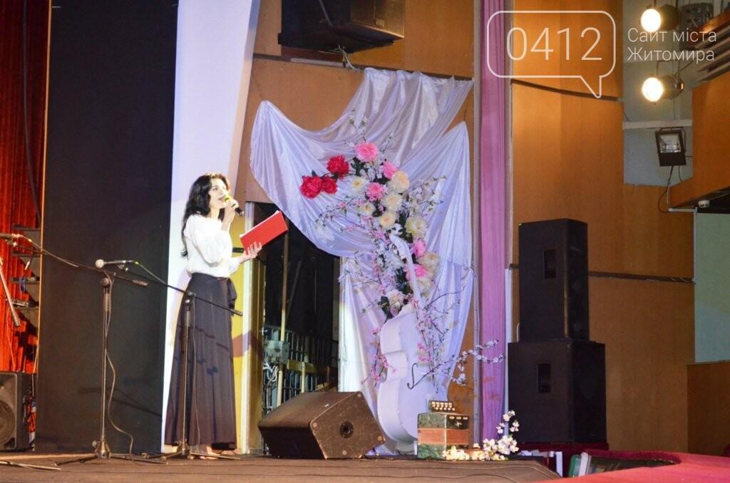 У Житомирі відбувться гала-концерт учнів та викладачів музичних шкіл міста, фото-4