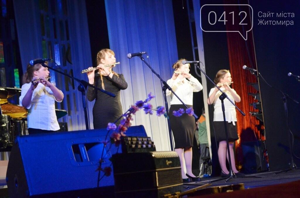 У Житомирі відбувться гала-концерт учнів та викладачів музичних шкіл міста, фото-5