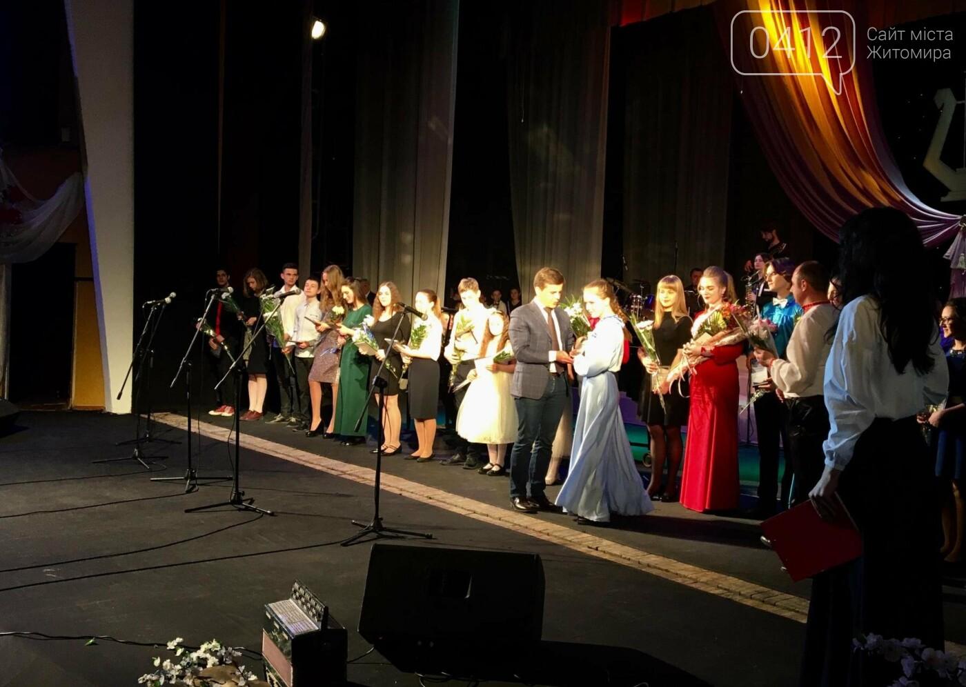 У Житомирі відбувться гала-концерт учнів та викладачів музичних шкіл міста, фото-11