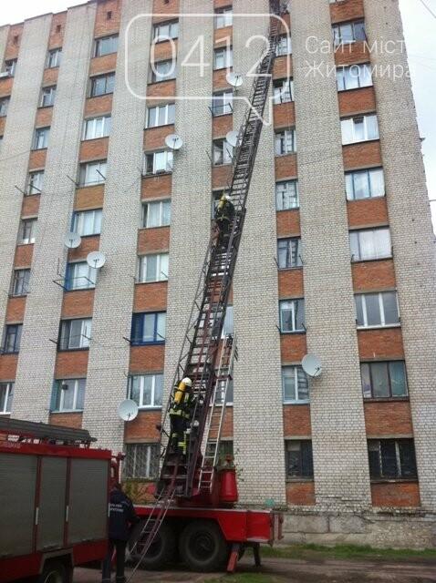 У Житомирі на 9 поверсі загорілась кімната гуртожитку, фото-1