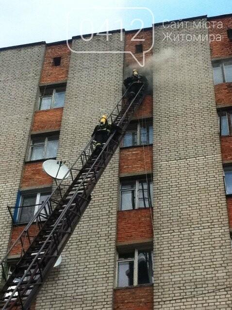 У Житомирі на 9 поверсі загорілась кімната гуртожитку, фото-3