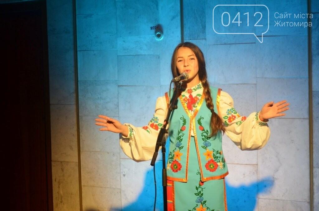 Голос дітей Донбасу: у Житомирі показали мультимедійну виставу про життя прифронтового містечка , фото-6