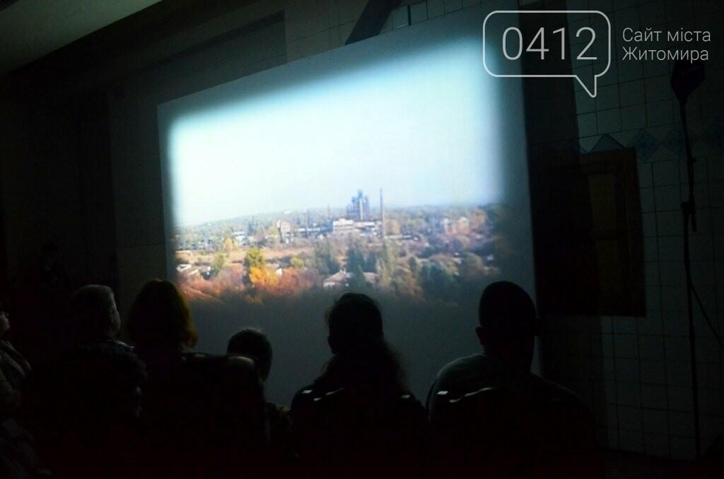 Голос дітей Донбасу: у Житомирі показали мультимедійну виставу про життя прифронтового містечка , фото-3
