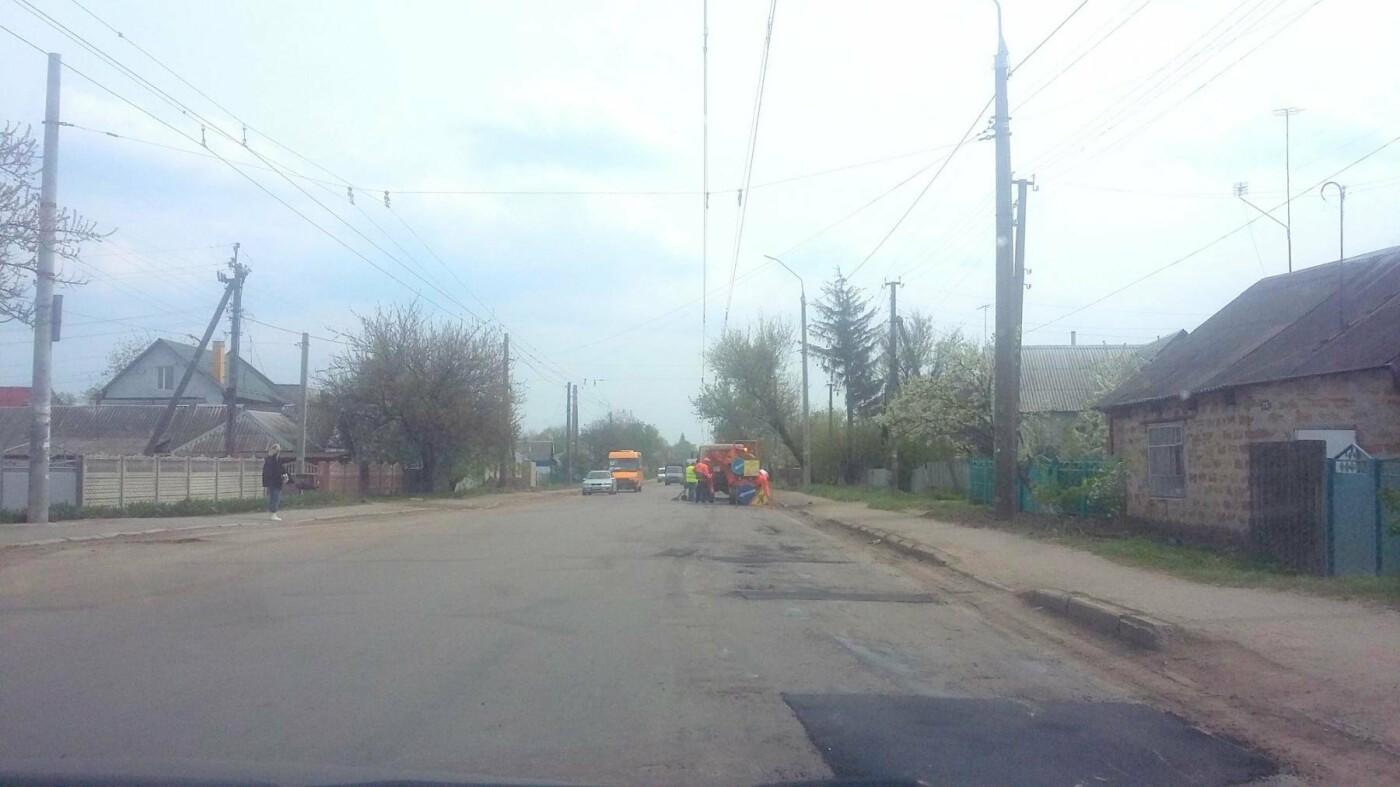 Житомирські комунальники почали аварійний ремонт вулиці Параджанова, фото-2
