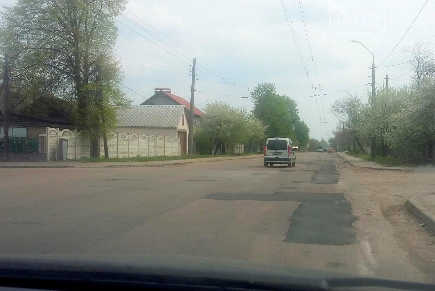 Житомирські комунальники почали аварійний ремонт вулиці Параджанова, фото-3