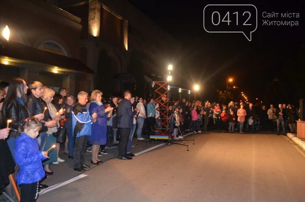 До 32-ї річниці аварії на ЧАЕС у Житомирі відбувся вечір-реквієм, фото-7