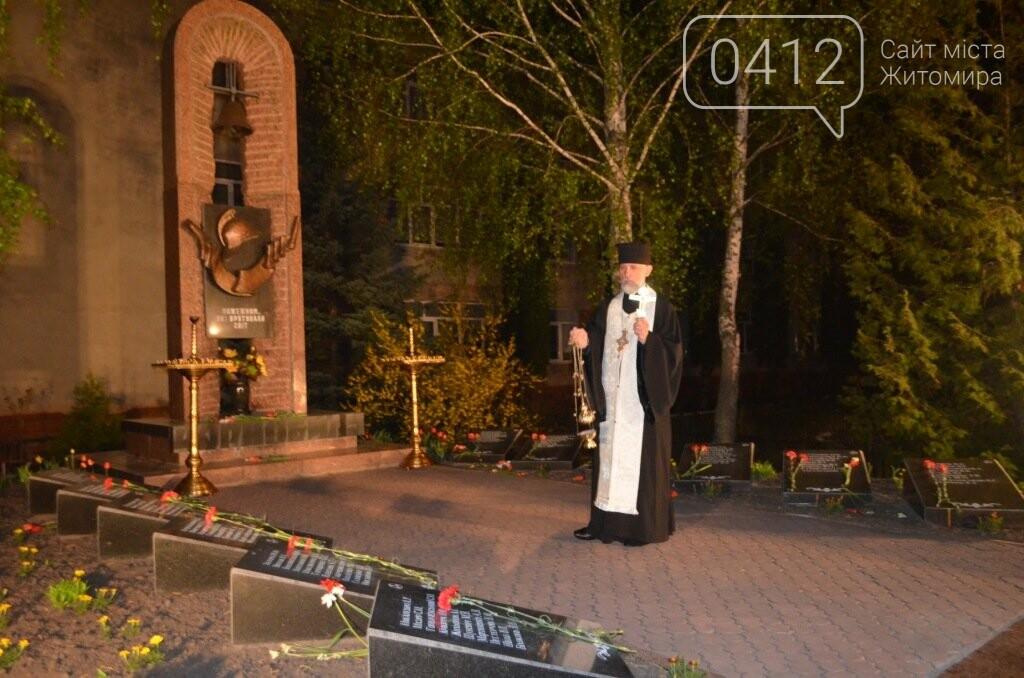 До 32-ї річниці аварії на ЧАЕС у Житомирі відбувся вечір-реквієм, фото-8