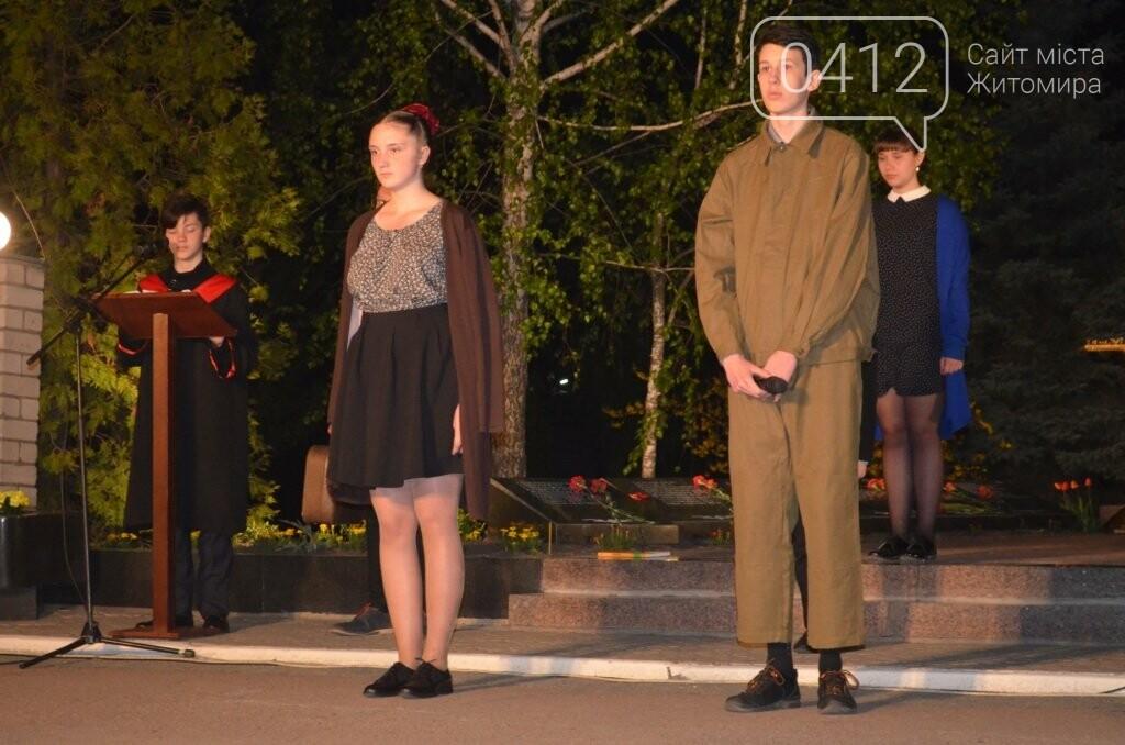 До 32-ї річниці аварії на ЧАЕС у Житомирі відбувся вечір-реквієм, фото-9
