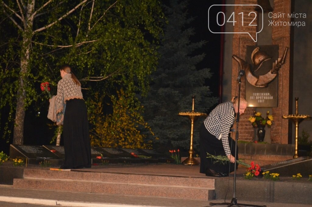 До 32-ї річниці аварії на ЧАЕС у Житомирі відбувся вечір-реквієм, фото-10
