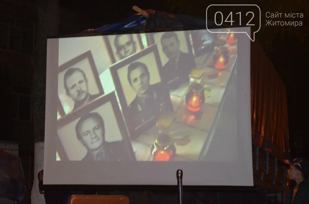 До 32-ї річниці аварії на ЧАЕС у Житомирі відбувся вечір-реквієм, фото-1