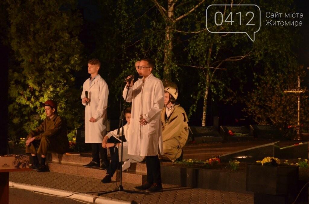 До 32-ї річниці аварії на ЧАЕС у Житомирі відбувся вечір-реквієм, фото-11