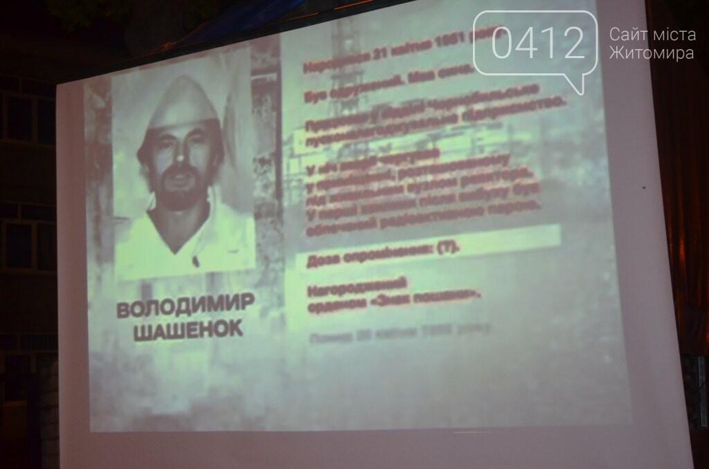 До 32-ї річниці аварії на ЧАЕС у Житомирі відбувся вечір-реквієм, фото-4