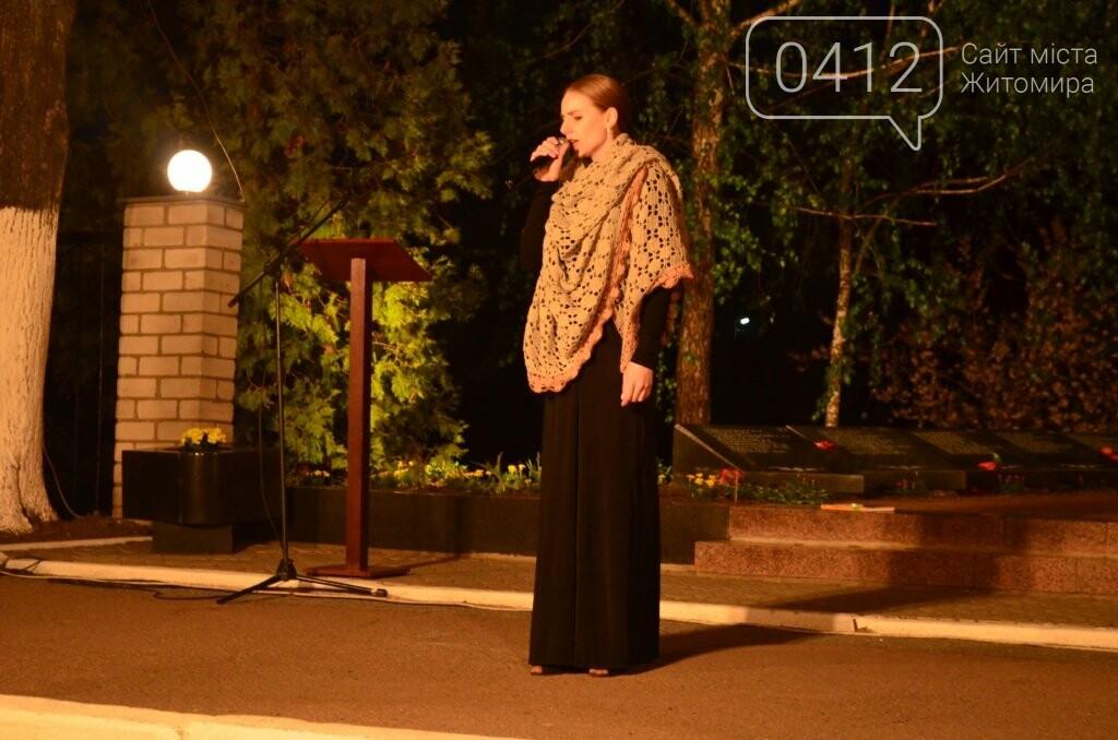 До 32-ї річниці аварії на ЧАЕС у Житомирі відбувся вечір-реквієм, фото-12
