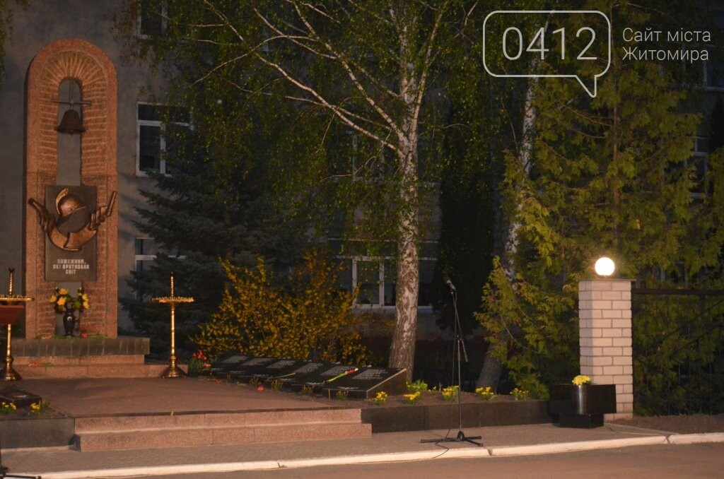До 32-ї річниці аварії на ЧАЕС у Житомирі відбувся вечір-реквієм, фото-6