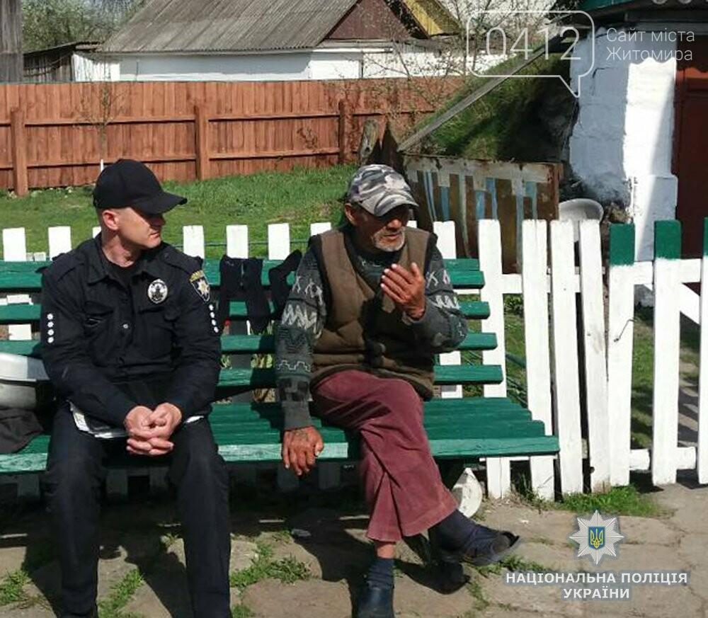 На Звягельщині поліцейські активізували превентивну роботу, фото-3