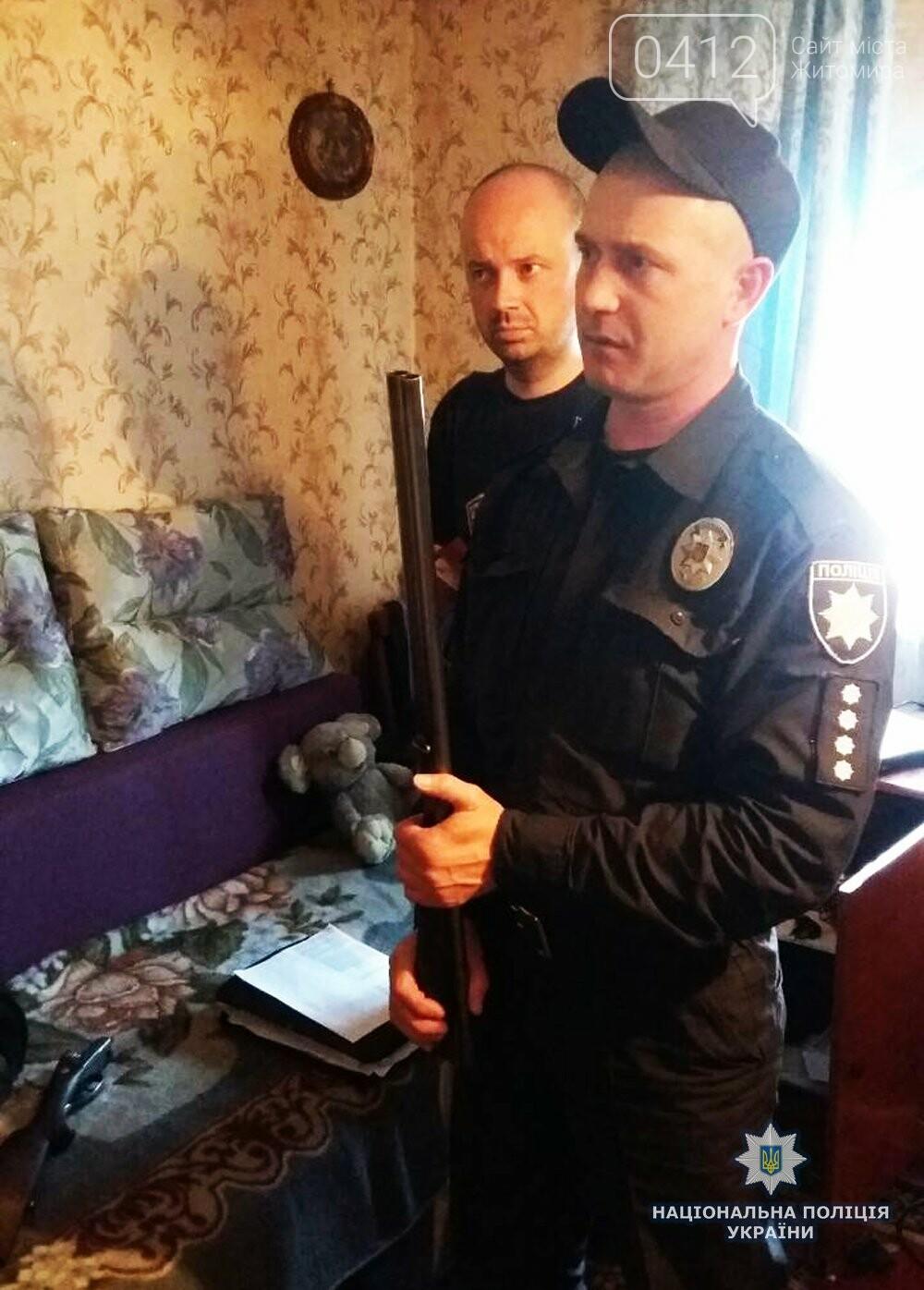 На Звягельщині поліцейські активізували превентивну роботу, фото-4